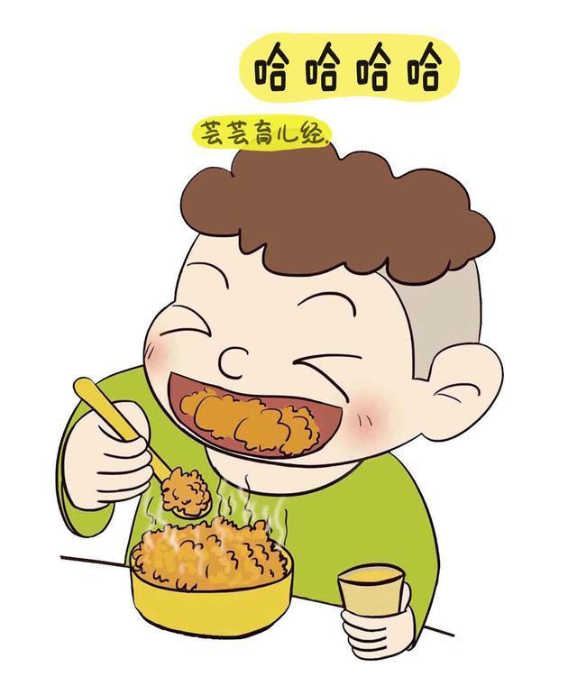 小孩自己吃饭卡通