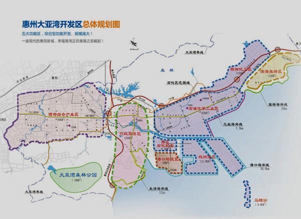 惠东县总体规划图