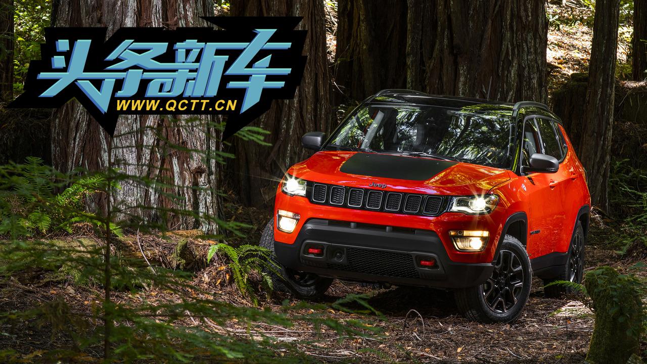 2017款jeep指南者图曝光-指南者2017款高清图片