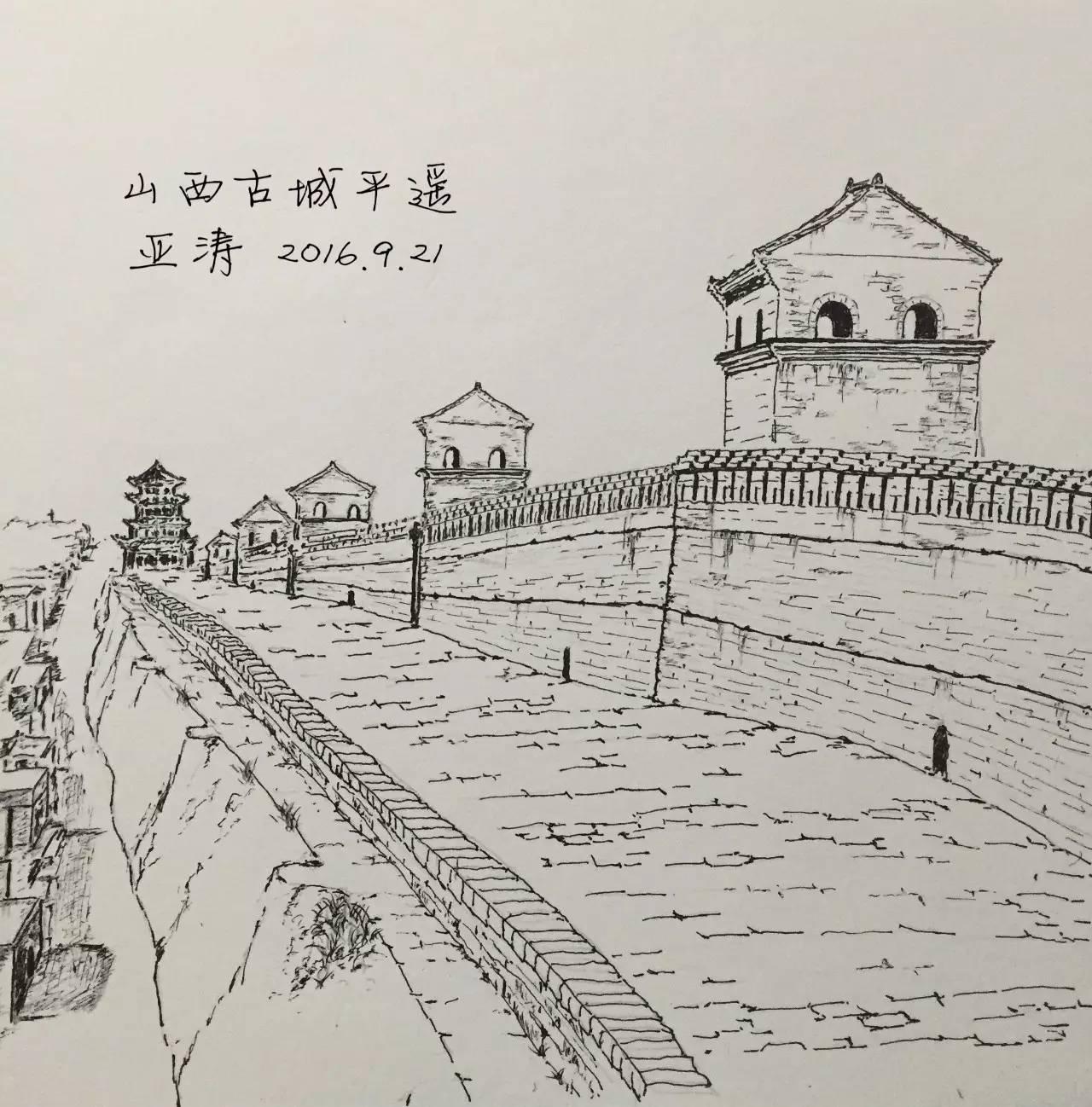 【山西游 ·壹】平遥古城图片