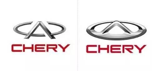 """从外观上来看,奇瑞新款logo仅仅是""""微整形"""",相比原先的奇瑞车标,新图片"""