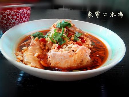 舌尖上的国庆节 国庆节自制一份口水鸡与家人分享