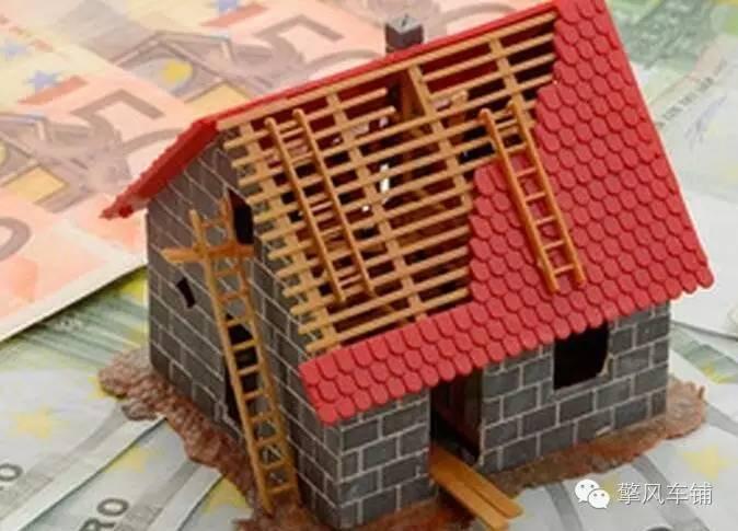 在银行抵押房产贷款买车可以选择吗? - 微信公