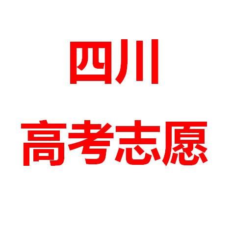 最受中国企业100强青睐的高校榜单��报志愿?#26723;?#21442;考��