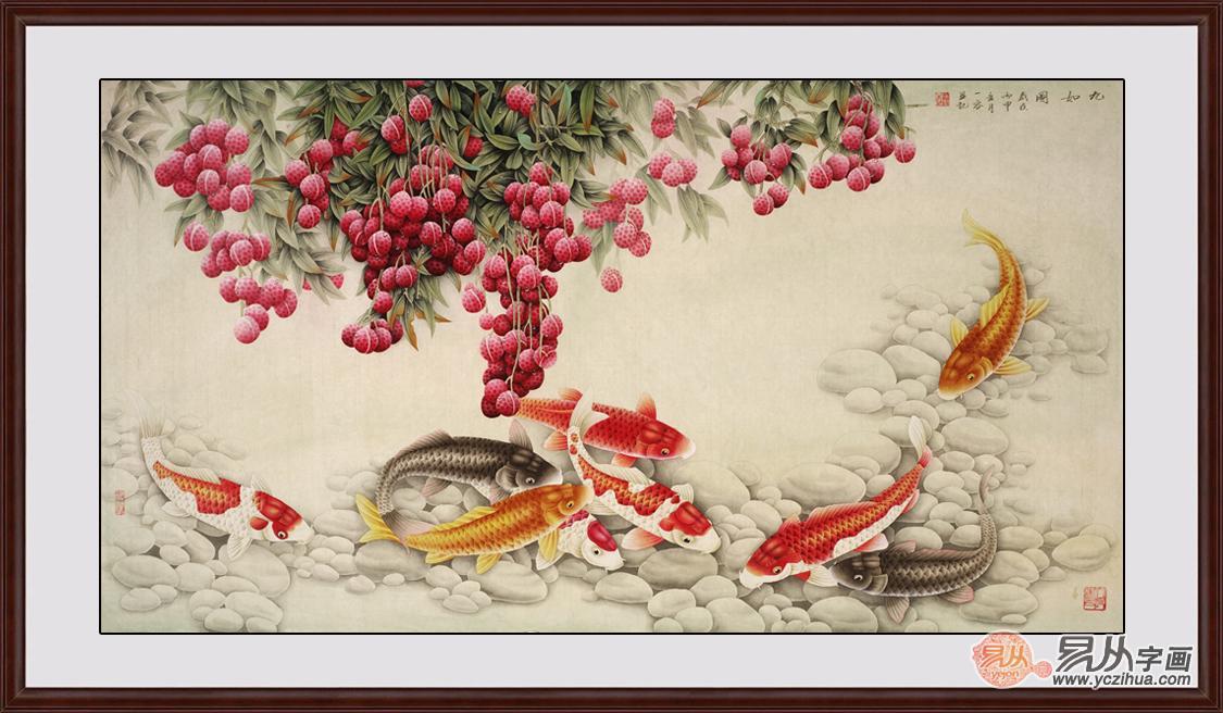 石开六尺横幅写意花鸟画牡丹图《华夏春晖》作品出自:易从网-网上