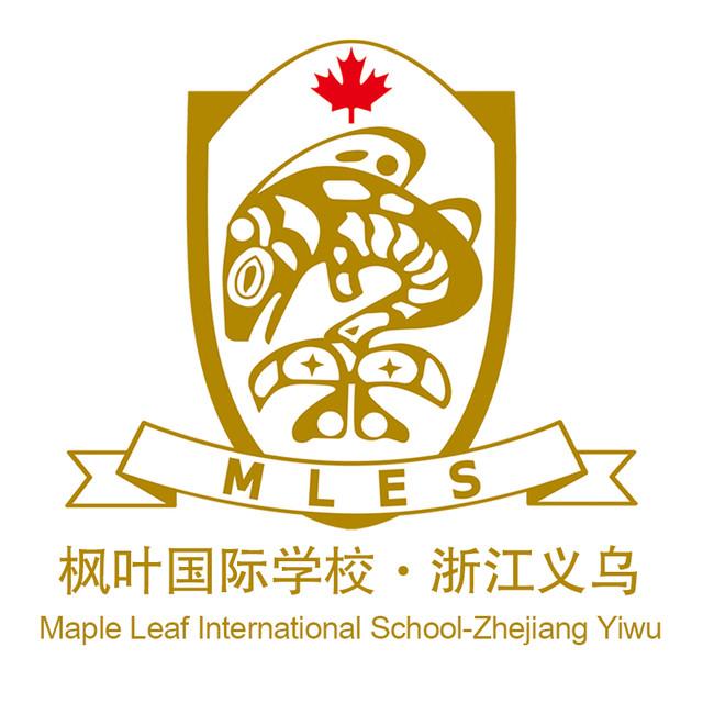 义乌枫叶国际学校来自外教老师的一封信£¨三£©