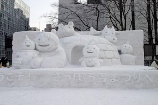推荐路线一:札幌冰雪节破冰三日之旅   来到白茫茫的冰天雪地里图片