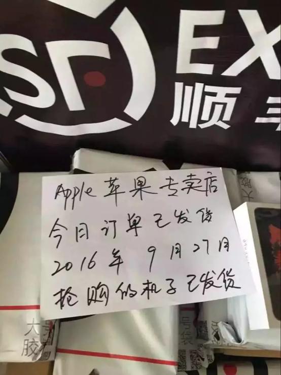 苹果iPhone7 /7Plus国行版多少钱 苹果iPhone7报价