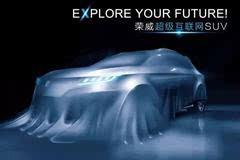 马云开始造车了,出资十亿刚上市就赚翻天了