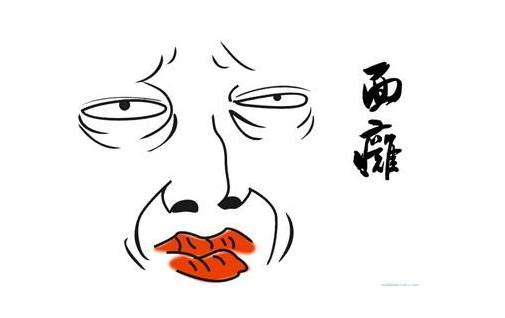 动漫 简笔画 卡通 漫画 手绘 头像 线稿 505_318