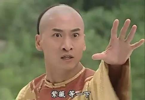 亚洲表情包三巨头_亚洲三巨头文化输出!姚明表情包走红非洲哦也