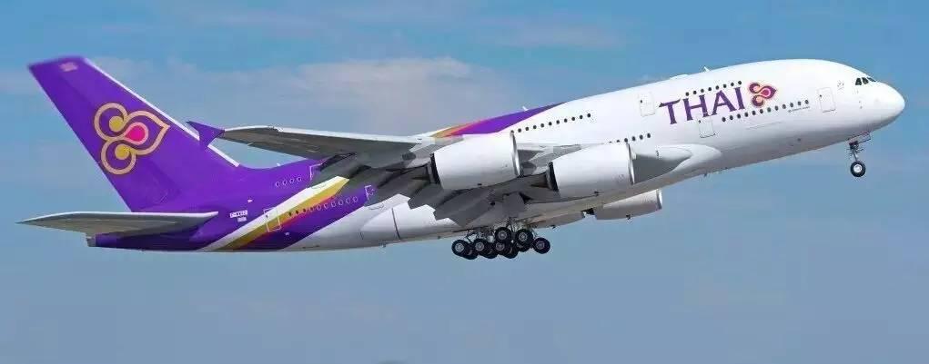 Thai Airways News & Announcements | Thai Airways