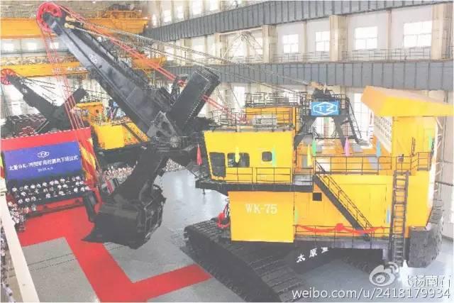 太重wk75矿用挖掘机图片