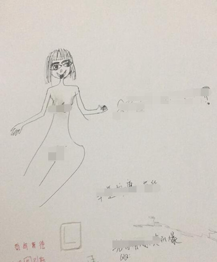 污 武汉一高校教室墙壁上现毁三观简笔画