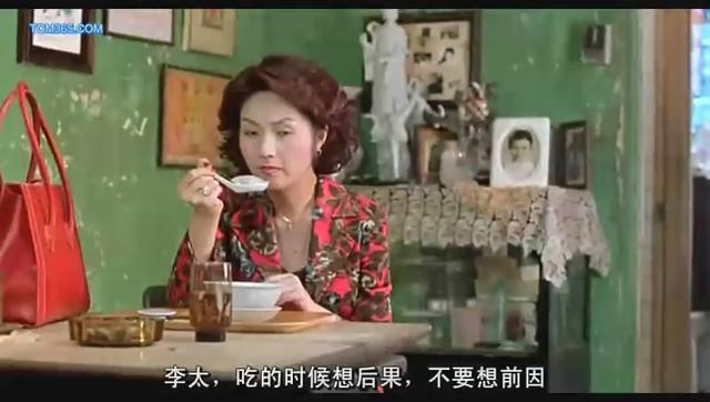 三更之饺子图解