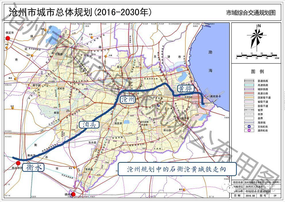 河北规划再建28条高铁,城铁,河北多个县将成高铁路口