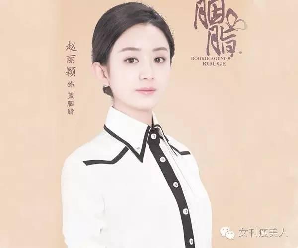 先来看赵丽颖在《胭脂》中的剧中,早前赵丽颖剧中的齐刘海造型就