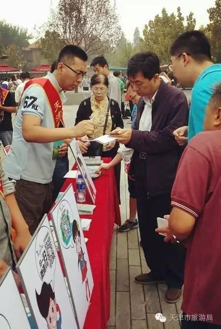 天津旅游在行动!公益宣传活动成五大道靓丽风