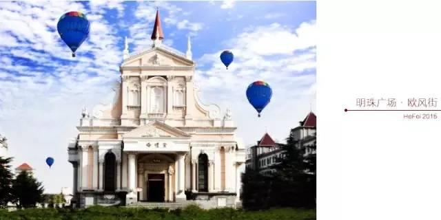 一整条街的欧式建筑,还有结婚照必备场景——婚礼堂