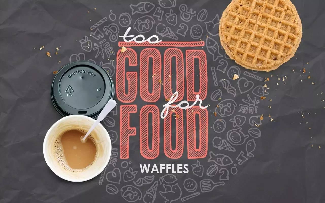 街头食品公司品牌形象视觉设计