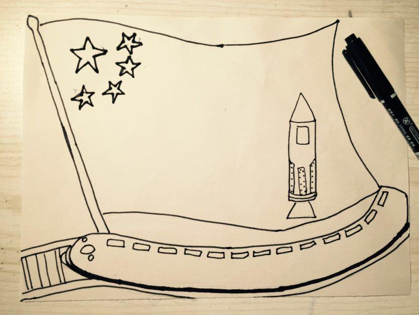 和孩子一起画五星红旗,感受国庆氛围