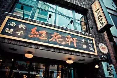 中国人出境游的商业洪流改变世界经济生态