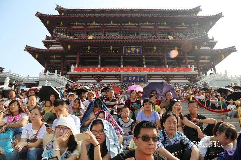 大唐芙蓉园国庆游客爆满  唐文化主题演出精彩纷呈 - 视点阿东 - 视点阿东