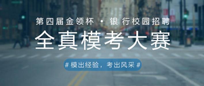 深圳渤海银行招聘_国家开发银行 进出口银行 农业发展银行 2017其他银行校园招聘 渤海银