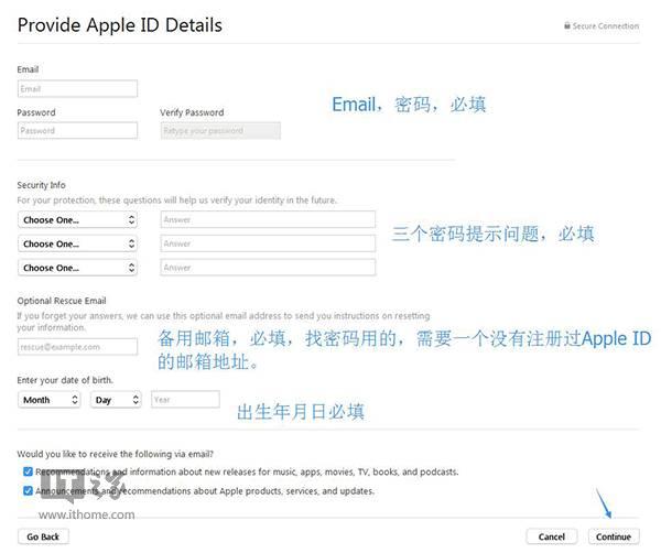 想玩更多应用?AppStore美区教程注册登录账号设计教程检具图片