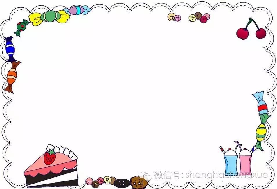 儿童手绘画报边框