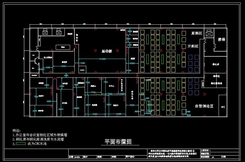 CAD比例一一用cad画带有基础的平面图v比例报废图纸项目汽车图片