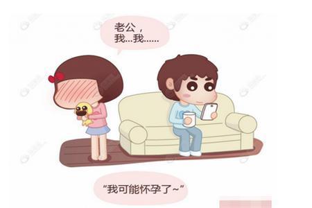 """母婴 正文  网友小娟在微信上留言:""""我是在排卵期和老公同房了,怀孕图片"""