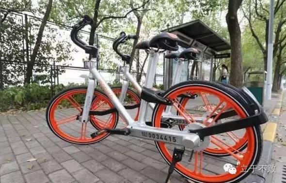 摩拜单车解锁共享经济新模式 新三板上自行车