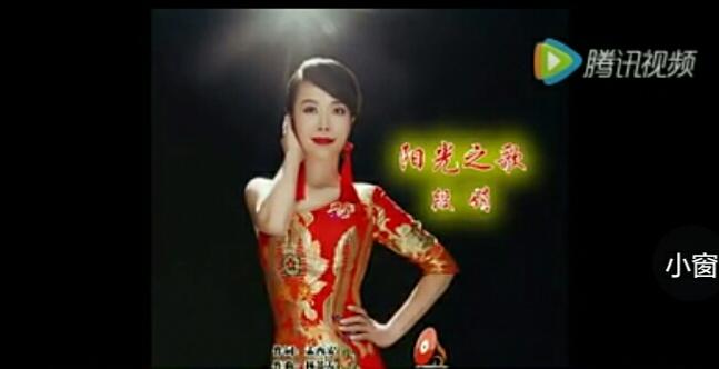 秦川百灵段娟《阳光路上》歌唱传播正能量