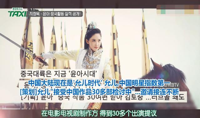 """韩娱再现""""张娜拉圈钱门"""",只是主角却换成了她!"""