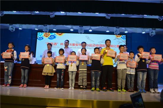 2016年淮安市智力运动员国际跳棋比赛在县一小举行