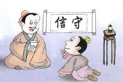 不接电话图片_不接电话的你中文
