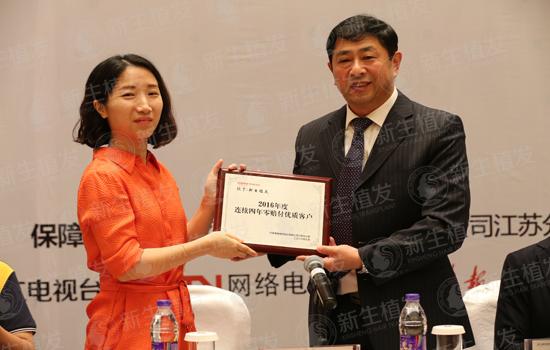 新生植发与平安保险完美诠释南京植发医院哪里