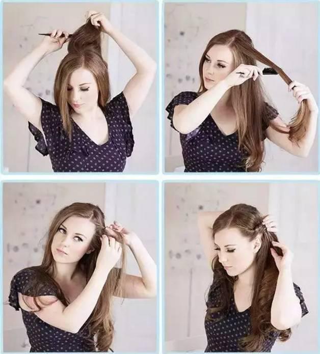 时尚 正文  像郭碧婷这样温柔长相的女生也是超级适合杨桃辫造型的图片
