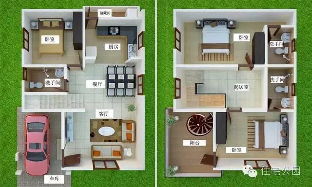 微信公众号:住宅公园,免费300套农村别墅图纸下载,装配式建筑,最新