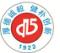 长沙市第十五中学章程 - 思想家 - 教育科研博客