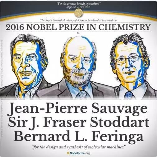 育儿知:诺贝尔奖得主:孩子,我是怎样获得诺贝尔奖的?