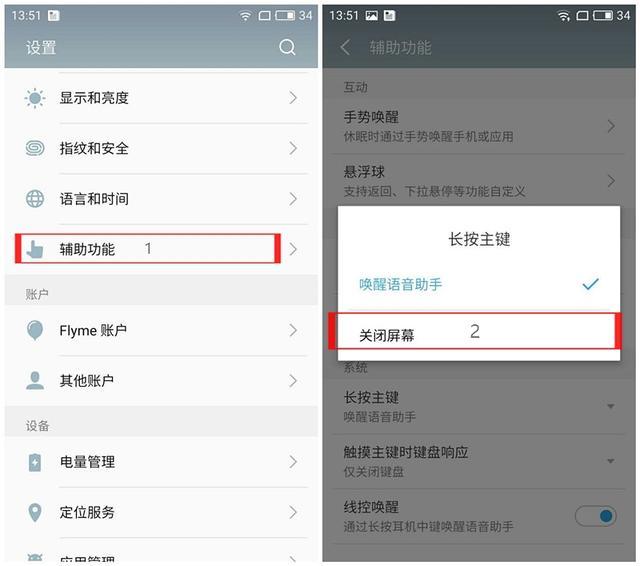 魅族手机这3个技巧很实用,80%人不知道!-搜狐教程钩针视频初学编织图片