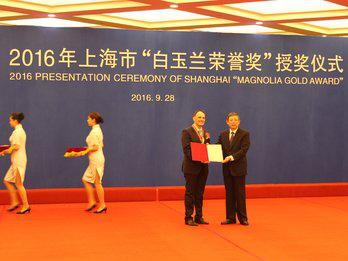 国旅运通李马可师长教师获2016年白玉兰声誉奖