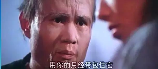《人吓人》:天作孽犹可活,自作孽不可活图片