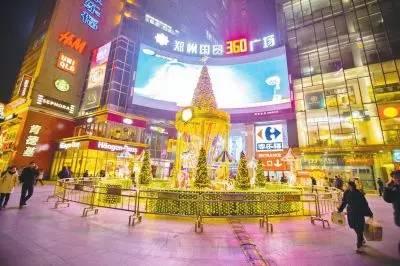 郑州经济总量2020多少_郑州经济技术学院