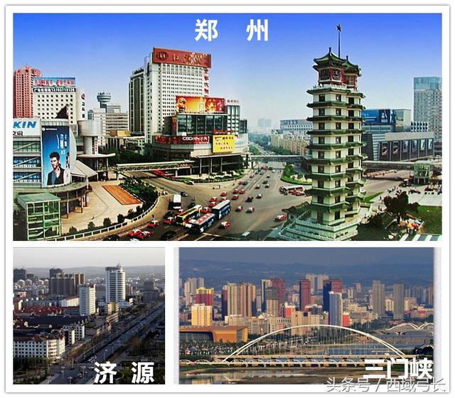 2021年河南经济总量在全国占第几位