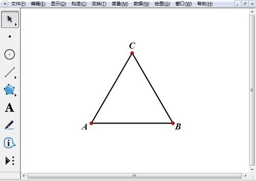 等腰三角形的几何画板课件制作教程
