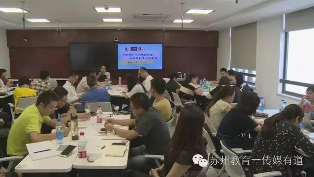 苏州首推数据分析师培训,49位教师抢位尝鲜