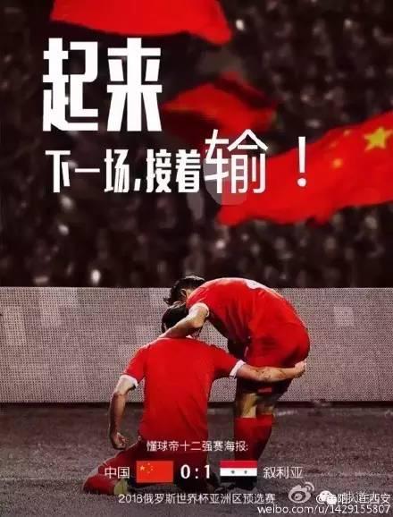 中国足球_中国足球协会官方网站
